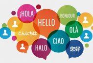 Las personas que tengan conocimiento del idioma a cursar y que no deseen iniciar desde el primer semestre, deberán presentar el examen de clasificación el cual tendrá lugar los días: 1, 3 y 5 de agosto a las 10:00 horas; y por la tarde el 2 y 4 de agosto a las 16:00 horas