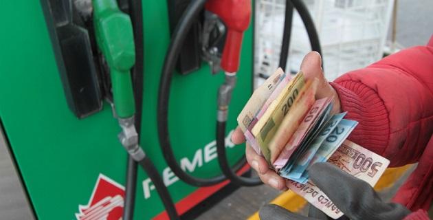 A primera hora de este sábado 1 de noviembre el costo de las gasolinas incrementó por onceava ocasión en lo que va de 2014 y vigésimo cuarta en lo que va del actual sexenio de Enrique Peña Nieto