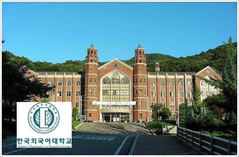 Estudiantes Nicolaítas podrían  ir a estudiar a Corea