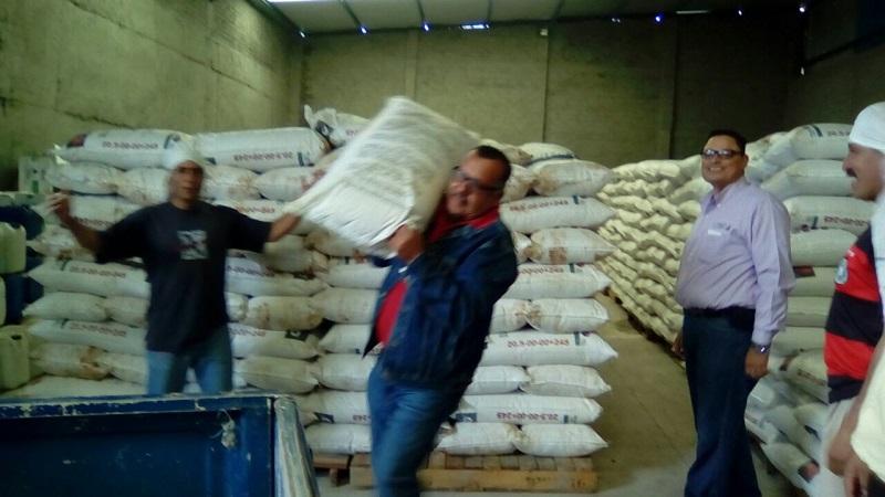 Este programa pretende atender a más de 30 mil productores que cultivan más de 90 mil hectáreas de granos, principalmente maíz, trigo, sorgo y arroz