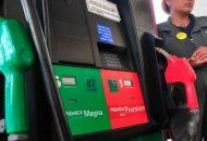 Diputados refrendaron su compromiso con la ciudadanía manifestando que se mantendrá atenta de que las relaciones comerciales entre las estaciones de servicio de gasolina y los consumidores se mantengan dentro de los principios éticos comerciales