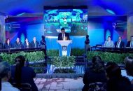 El dirigente del PAN en la entidad, José Manuel Hinojosa Pérez, afirmó que este logro sin precedentes es una clara muestra de que los gobiernos panistas le han apostado al desarrollo de los municipios