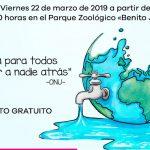 Las actividades tienen como objetivo sensibilizar a la ciudadanía y autoridades respecto a la protección y conservación de los recursos hídricos