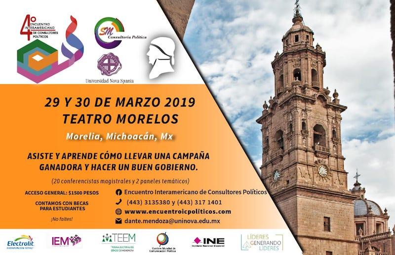 Se presentarán 20 ponencias impartidas por consultores de países como España, México, Argentina, Estados Unidos y Colombia, entre otros
