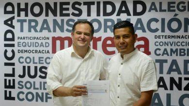 Juan Carlos Orihuela Tello, Daniel Orozco García